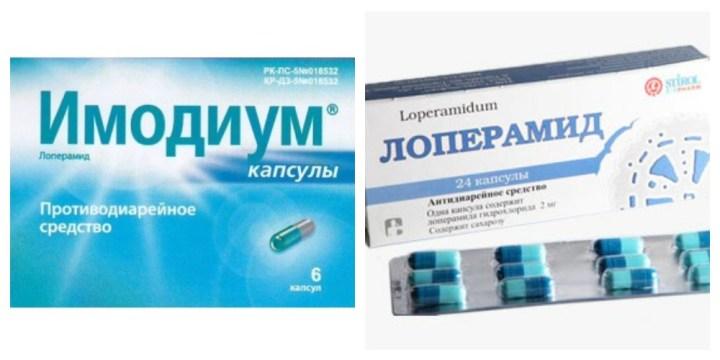 16 дорогих лекарств и их дешевые, но качественные аналоги: чем заменить без страха за свое здоровье?