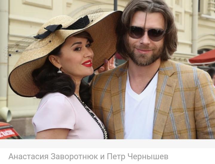 Анастасия Заворотнюк впервые за несколько месяцев опубликовала фото с мужем